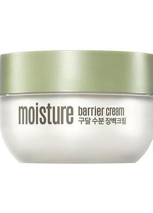 Увлажняющий и питательный крем для лица goodal moisture barrie...