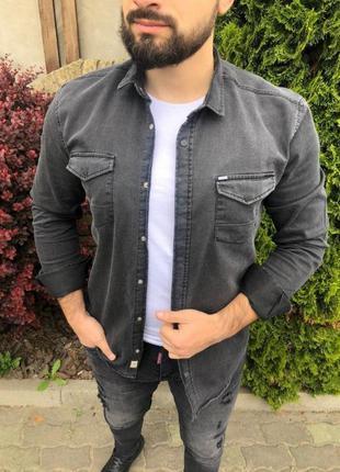 Рубашка джинсовая серая