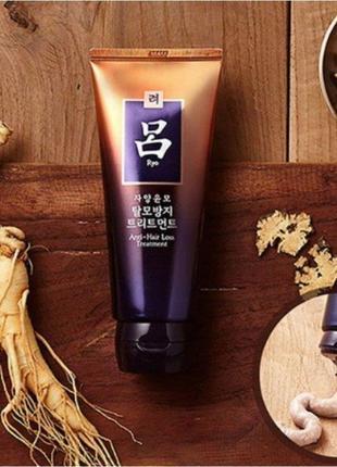 Маска от выпадения волос с женьшенем ryo jayang anti-hair loss...