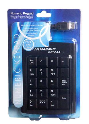 Числовая клавиатура для ноутбука и компьютера нампад цифры numpad