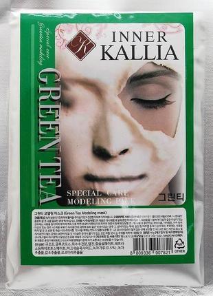 Альгинатная маска с зеленым чаем inner kallia special care mod...