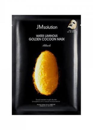 Тканевая маска с протеинами золотого кокона jmsolution water l...