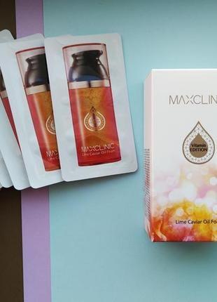 Гидрофильное масло премиум с экстрактом икры и витаминами maxc...