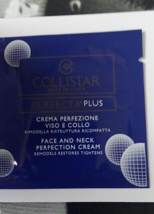 Пробник collistar восстанавливающий крем perfecta plus для лиц...