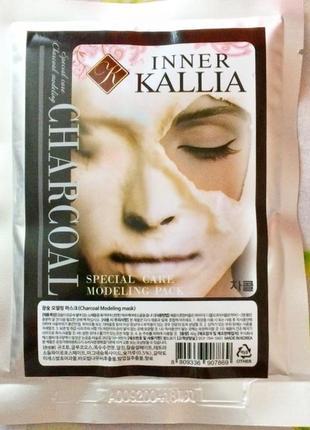 Альгинатная маска угольная inner kallia modeling mask pack