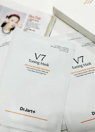 Тонизирующая маска с витаминным комплексом dr. jart+ v7 toning...
