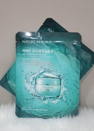 Суперувлажняющая маска для жирной кожи nature republic super a...