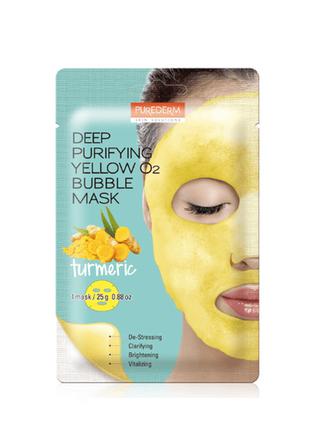 Кислородная тканевая маска purederm deep purifying yellow o2 b...