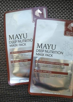 Питательная маска для лица  secret key mayu deep nutrition mas...
