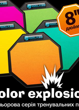 """8"""" дюймовий тренувальний пед серії COLOR EXPLOSION"""