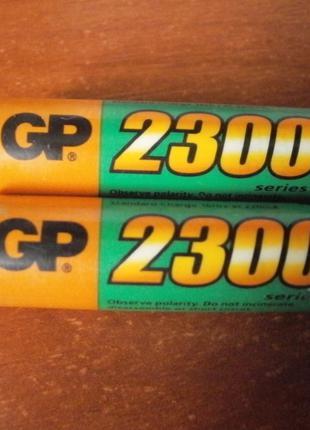 Аккумулятор GP 2300