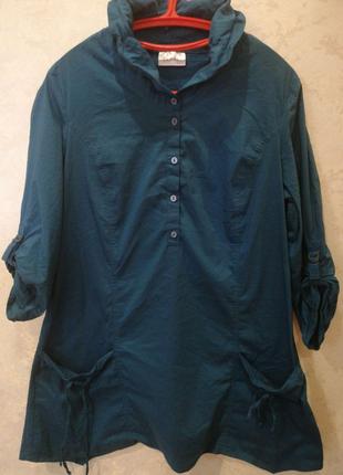 Шикарная рубашка цвета морской волны