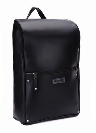 Городской рюкзак эко кожа
