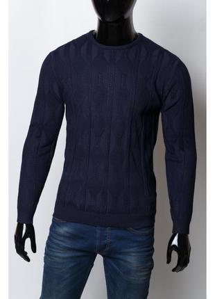 Свитер мужской nbq синий в стиле бренда