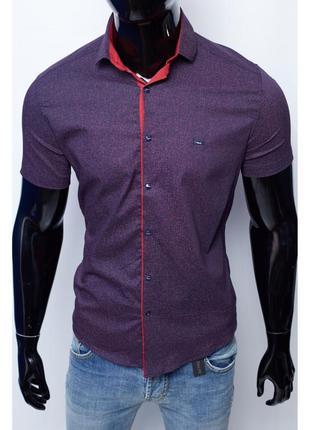 Рубашка мужская короткий рукав paul smith синяя в стиле