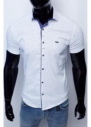 Рубашка мужская короткий рукав paul smith  белая в стиле