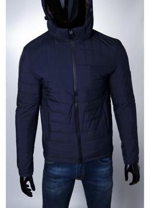 Куртка мужская зимняя sls  на меху синяя