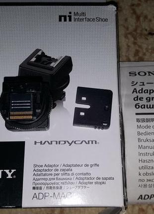 Адаптер sony ADP-MAC