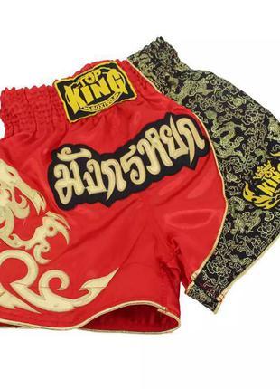 Шорты тайские кикбоксинг бокс тайский мма