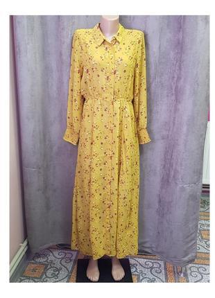 Длинное шифоновое платье накидка