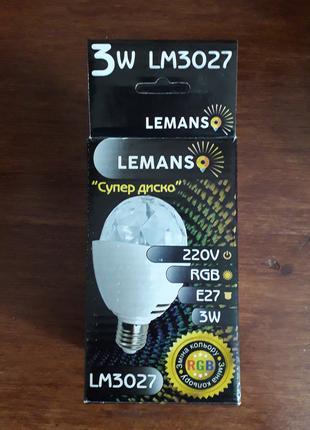 Лампа светодиодная СУПЕР ДИСКО E27 RGB 3W 230V / LM3027