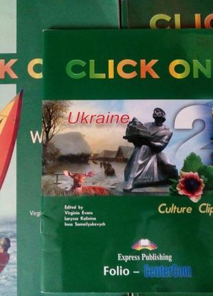 Click On 2 Student's Book+Workbook+click on Ukraine