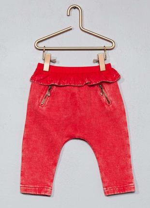 Брендовые штаны с начесом kiabi оригинал европа франция