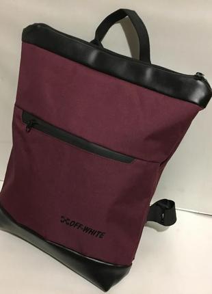 Классный модный рюкзак. много цветов.