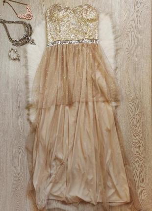 Бежевое вечернее нарядное платье в пол с фатином золотыми сере...