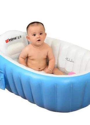 Надувная ванночка розовая голубая Intime Baby Bath Tub