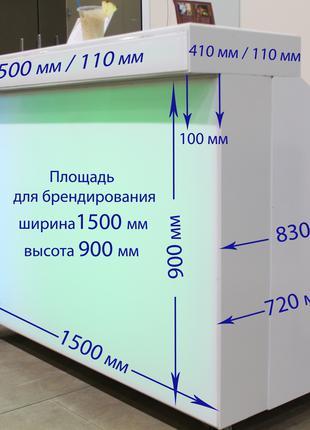 Аренда Барной Стойки Киев