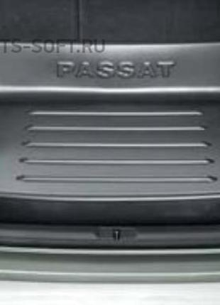 Ванная багажника Volkswagen Passat B6 Variant