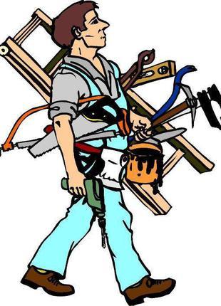 Услуги сантехника, электрика, по ремонту дома и техники, мастер