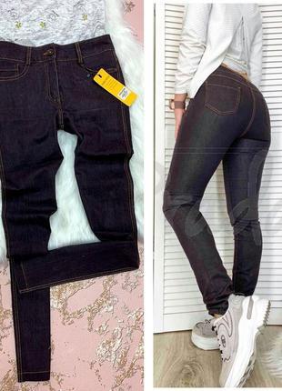 Стильные трендовые  джинсы