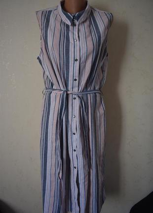 Платье с принтом полоска большого размера