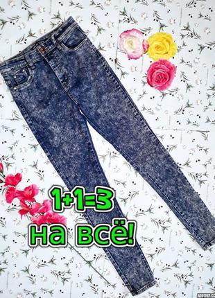"""🎁1+1=3 крутые узкие высокие джинсы скинни """"варенка"""" с высокой ..."""