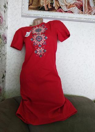 Красивое платье с вышивкой. распродажа