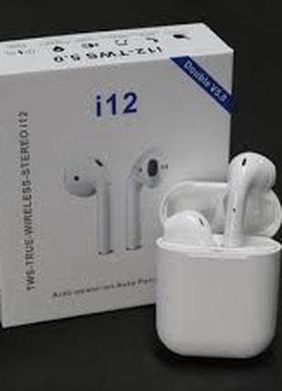 Беспроводные сенсорные Bluetooth наушники AirPods i12-TWS,