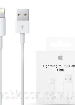 Оригинальная зарядка USB кабель для iPhone 5/6/7/8/X/XS/11/11pro