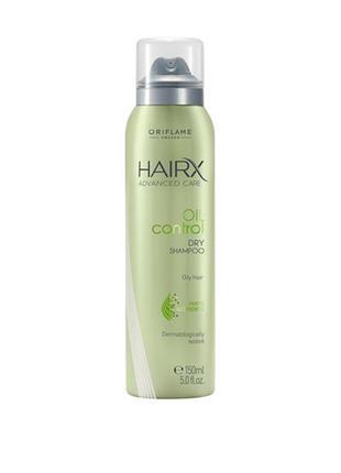 Сухой шампунь для жирных волос hairx
