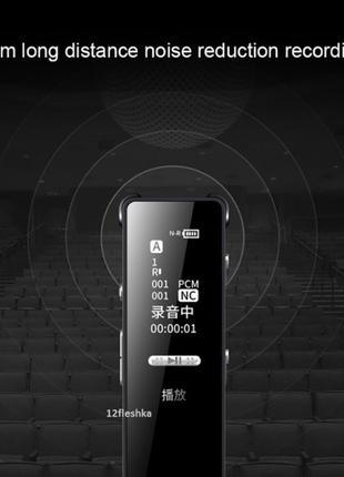 АКЦИЯ Цифровой Диктофон 32гБ микроСД длительная запись