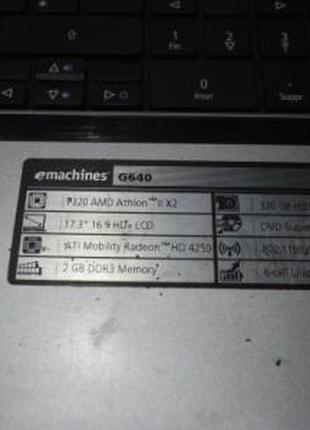 Корпус Еmachines G640 середня частина