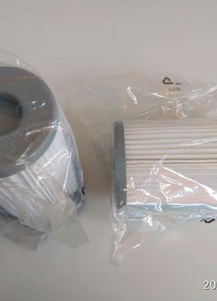 Нера фильтр для пылесоса Electrolux