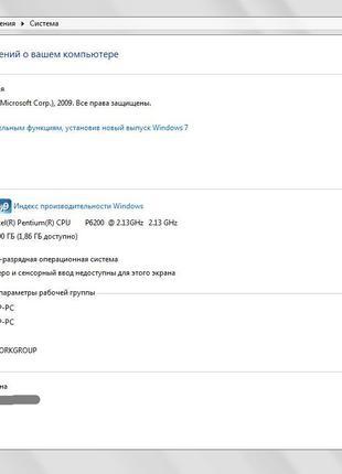 Продам ноутбук HP 630