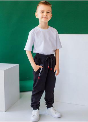 Спортивные штаны 110-140р