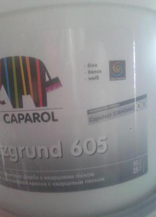 Грунтовка фасадная, внутреная Капарол605