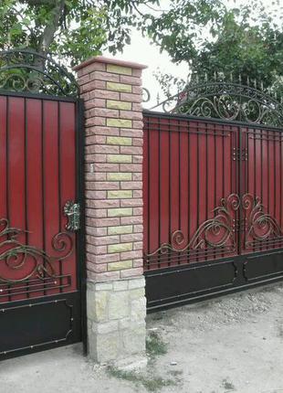 Роблю ворота