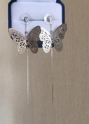 Лёгкие серьги-бабочки