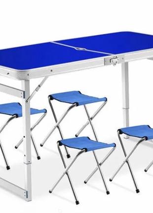 Раскладной Стол усиленный для пикника 4 стула (3 режима высоты)