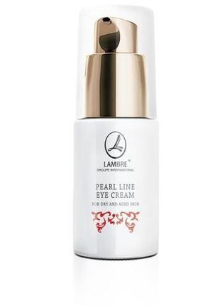 Крем для кожи вокруг глаз увлажняющий pearl line